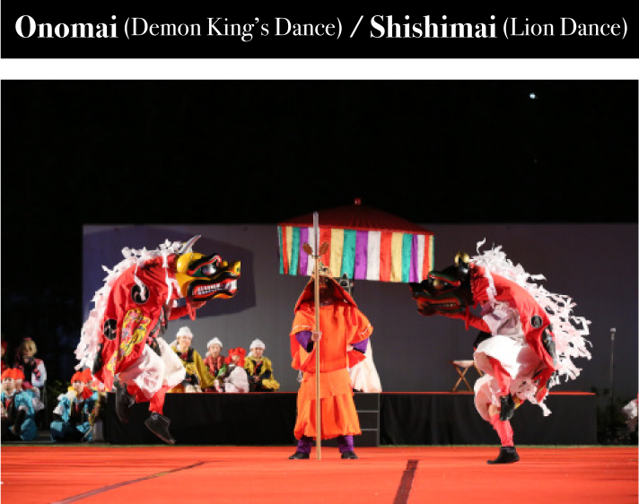 Onomai (Demon King's Dance) / Shishimai (Lion Dance)