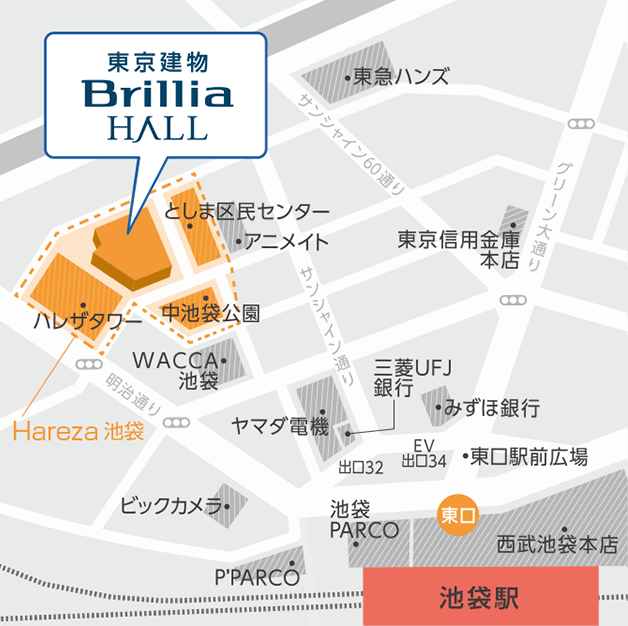 Brillia HALL