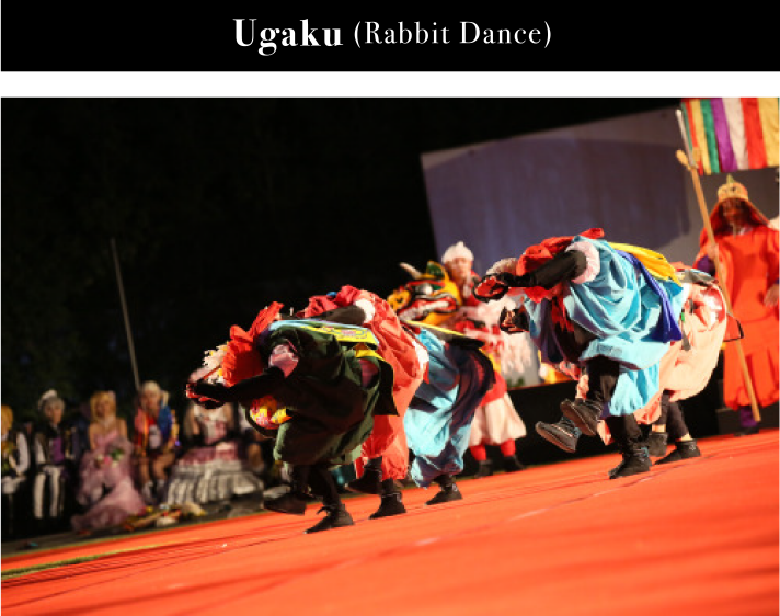 Ugaku (Rabbit Dance)