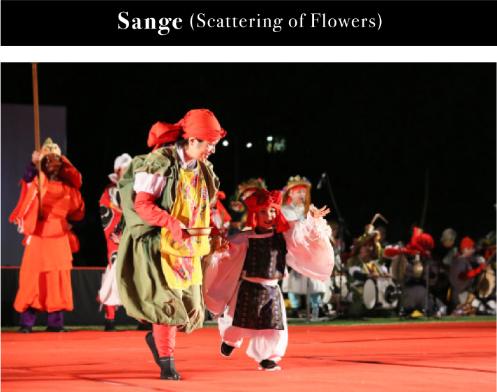 Sange (Scattering of Flowers)