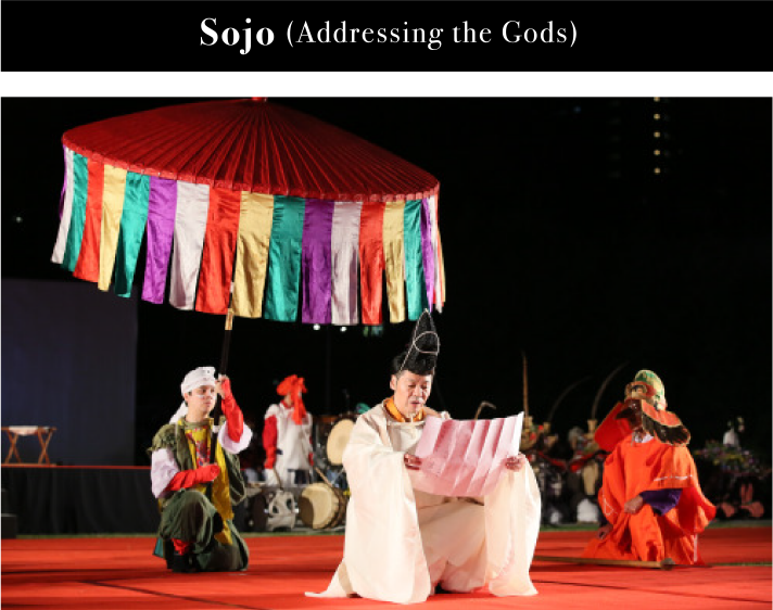 Sojo (Addressing the Gods)